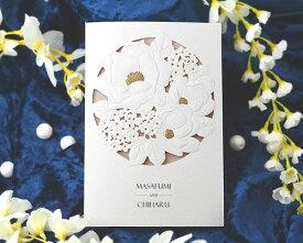 【印刷してお届け!】結婚式招待状 パルタージュA(印刷込み) ウエディング 招待状 ブライダル ウェディング bridal