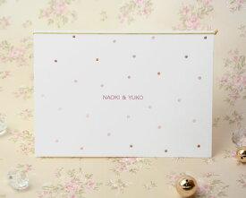 【印刷してお届け!】結婚式招待状 ベティA(印刷込み) 招待状 印刷込 ブライダル ウェディング bridal