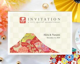【印刷してお届け!】結婚式招待状 Akane(アカネ)A(印刷込み) 招待状 印刷込 ブライダル ウェディング bridal