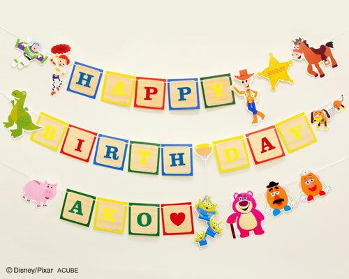 壁 飾り付け 誕生日 パーティー 装飾 アルファベット ガーランド フラッグ 誕生日 飾りつけ 結婚式 飾り 受付 パーティーグッズ 飾り お祝い トイストーリー 【ディズニー公認 パーティーグッズ】