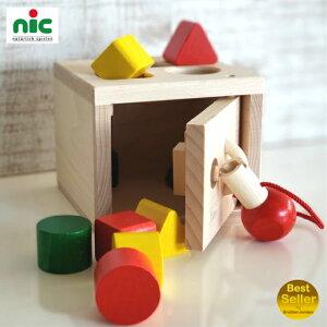 NIC ニック キーボックス NC64558 鍵あけ 型はめ 積み木 木のおもちゃ ベビー カラフル 男の子 女の子 子供 赤ちゃん 1歳 2歳 3歳 誕生日プレゼント 出産祝い ギフト