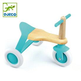 DJECO ジェコ ブルー ロール イット DJ00204 足こぎ 木製 乗用玩具 三輪車 車 自転車 おもちゃ 木のおもちゃ かわいい おしゃれ 青 男の子 女の子 ギフト プレゼント 誕生日 1歳 2歳 3歳 あす楽