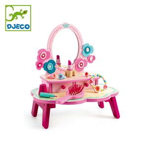 DJECO ジェコ フローラ ドレッシングテーブル DJ06553 北欧 おもちゃ かわいい おしゃれ 女の子 ごっこ遊び おままごと ドレッサー 化粧台 お化粧 ごっご メイク 4歳 5歳 6歳 ギフト プレゼント 誕