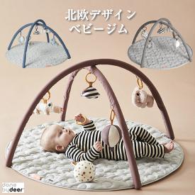 アクティビティプレイマット プレイジム プレイマット 赤ちゃん ベビー 出産祝い 0歳 乳児 新生児 贈り物 ベビーマット ねんね期 おもちゃ アクティビティジム アクティビティマット2BD-40621 2BD-40622 2BD-40625