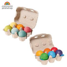 グリムス GMボール パステル レインボー GM10238 GM10239 積木 積み木 ブロック おもちゃ カラフル 木製 知育 遊び 知育遊び 知育玩具 1歳 2歳 3歳 赤ちゃん 子供 キッズ ギフト プレゼント 誕生日 GRIMMS コンビニ受け取り