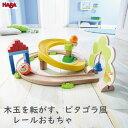 楽天市場 おもちゃ Adoshop アドショップ