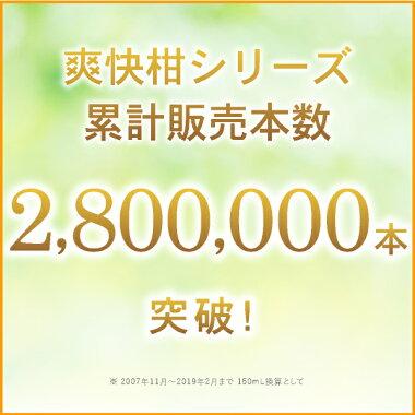 【2月キャンペーン価格】【医薬部外品】AFC薬用アミノ酸シャンプー爽快柑詰替用500mL
