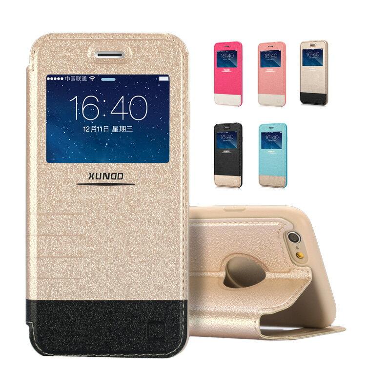 iPhone6 ケース レザー 手帳 窓付き アイホン 6 カバー 画面保護 革/軽量/薄 本体の傷つきガード 保護ケース/保護カバー プロテクター ジャケット ソフトケース/ソフトカバー スタンドケース/スタンドカバー おすすめ おしゃれ スマフォ スマホ スマートフォンケース/カバー