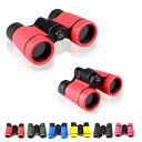 双眼鏡 4倍 キッズ用/子供用おもちゃとしても コンサート/スポーツ観戦にも便利なコンパクトでミニタイプ 4高倍率の双眼鏡 小型/モバイル望遠鏡