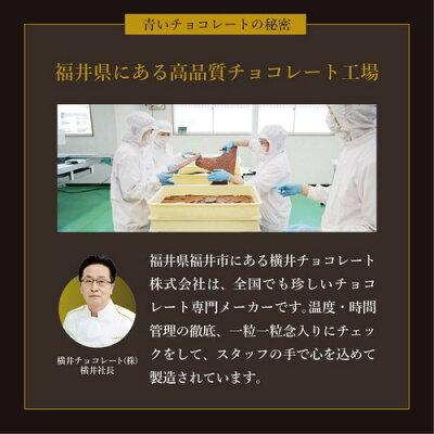 【ラング・ド・シャ】福井県にある高品質チョコレート工場/横井チョコレート
