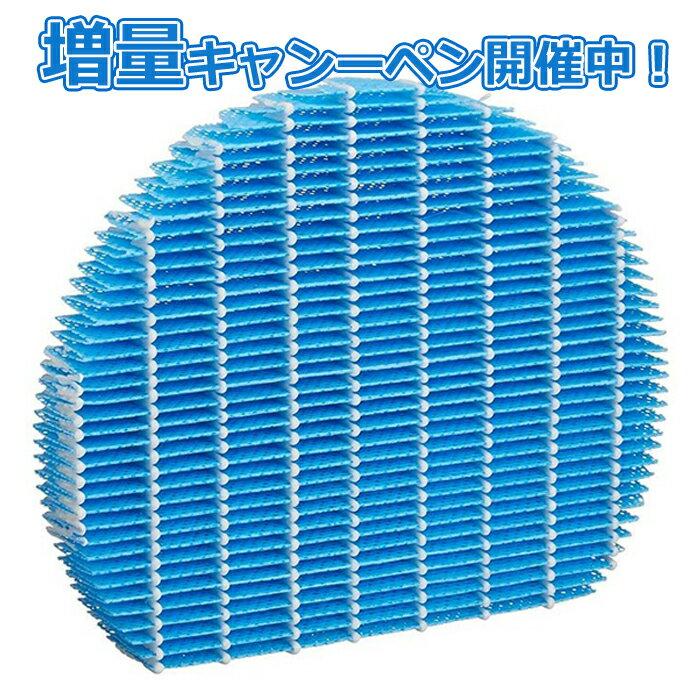 \いま買うと全店舗11%オフクーポンをすぐ使える/交換用加湿フィルター FZY80MF 互換品 加湿空気清浄機適用 1個入り
