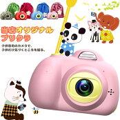 1800万画素16GカードとAC充電器付き子供用カメラ収納袋つきデジタルカメラトイカメラ自撮り日本語説明書付き動画撮り最大9000枚写真撮りUSB充電日本語操作画面誕生日おもちゃプレゼントギフト