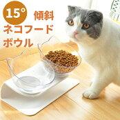 2個セット猫フードボウル猫えさ皿小型犬用食器ダイニングフードボールペット食器