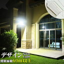 60LED ソーラーライト 屋外 マイクロ波人感センサー 4つモード 超明るい 防犯 高輝度 高級 清潔 玄関 芝生 車道 ガーデン 庭 照明用 防水IP65 日本語取扱書付き 安心の18ヶ月長期保証