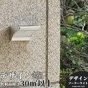 24LED デザインソーラーライト 屋外 マイクロ波人感センサー 4つモード 明るい 防犯 高輝度 高級 清潔 玄関 芝生 車道…