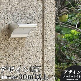 24LED デザインソーラーライト 屋外 マイクロ波人感センサー 4つモード 明るい 防犯 高輝度 高級 清潔 玄関 芝生 車道 ガーデン 庭 照明用 防水IP65 日本語取扱書付き 安心の18ヶ月長期保証 40W白熱球相当の明るさ