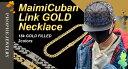 マイアミ キューバン ネックレス チェーン メンズ ネックレス チェーン ゴールド 太め チェーンネックレス メンズ チ…