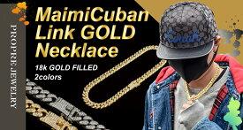 マイアミ キューバン ネックレス チェーン メンズ ネックレス チェーン ゴールド 太め チェーンネックレス メンズ チェーン ネックレス 太い 金 銀 18k 18金 ヒップホップ ネックレス メンズ ゴールド ネックレス