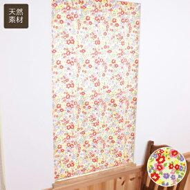 小窓用オーダーカーテン/花柄のプリント 綿(コットン)100% カフェカーテン
