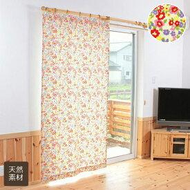 オーダーカーテン/花柄のプリント 綿(コットン)100% ソフト仕上げ カーテン