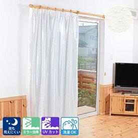 オーダーカーテン/夜透けにくいポリエステル素材と麻を使用したレースカーテン