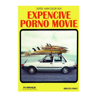 EXPENCIVE PORNO MOVIE expensive porn movie surf DVD