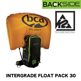 K2 バックパック BCA FLOAT 30 エアバッグ 搭載 雪崩 「充填済シリンダー付+1回充填無料付」 フロートバッグ スノーボード 30L