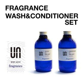 UN アン FRAGRANCE WASH CONDITIONER SET フレグランス ウォッシュ コンディショナー セット 500ml