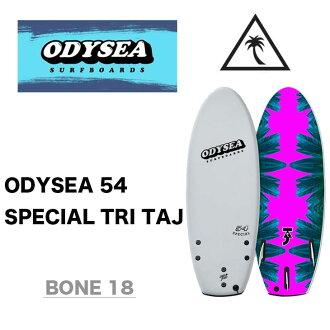 CATCH SURF SURFBOARDS捕捉冲浪冲浪板ODYSEA 54 SPECIAL TRI TAJ