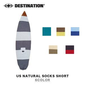 DESTINATION ディスティネーション US NATURAL SOCKS SHORT ナチュラルソックス ショートボード用 サーフボードケース サーフィン
