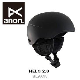 ANON アノン ヘルメット 19-20 HELO 2.0 ヒーロー スノーボード スキー 国内正規品
