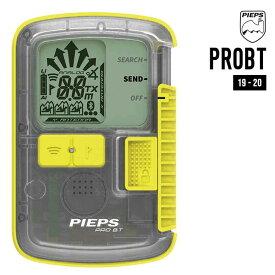 PIEPS ピープス PRO BT プロBT ビーコン バックカントリー