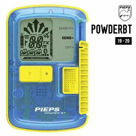 PIEPS ピープス POWDER BT パウダーBT ビーコン バックカントリー
