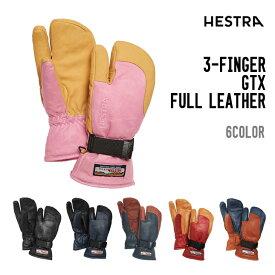 HESTRA ヘストラ グローブ 19-20 3-FINGER GTX FULL LEATHER スリーフィンガー ジーティーエックス フルレザー GORE-TEX 33882 スキー スノーボード