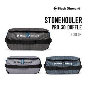 BLACK DIAMOND ブラックダイアモンド STONEHOULER PRO 30 DUFFLE ストーンホーラー プロ ダッフル 小型バック
