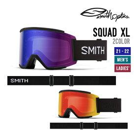 SMITH スミス 21-22 SQUAD XL スカッド エックスエル [早期予約] スノーボード スキー ゴーグル 調光レンズ