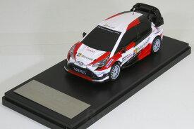 トヨタ特注 1/43 トヨタ GAZOO Racing ヤリス WRC 2017 ヴィッツ YARIS 非売品