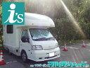 ボンゴトラック SK/SL系 [H11.06〜]サンシェード 車中泊 カーテン 目隠し 結露防止 防寒 日よけ 高断熱マルチシェード…