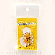 上富田町マスコットキャラクター「ひょうたんせんぱい」クリップバッジ