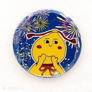 上富田町マスコットキャラクター「ひょうたんせんぱい」缶バッジ花火