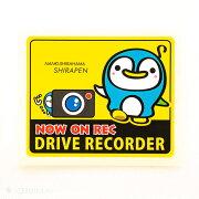 南紀白浜ご当地キャラクター「しらぺん」ドライブレコーダーステッカー