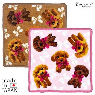 アーンジョー<Enjeau>DOG&CATプードル総柄ハンカチ23cm(ピンク)