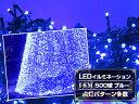 500 led bl