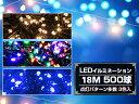 500 led