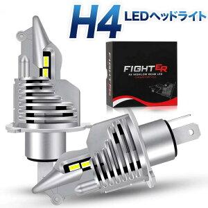 H4 led ヘッドライト 2個セット Hi/Lo 新車検対応 車/バイク用 16000LM(8000LM*2) 54W(27W*2) 最新モデル 12V/24V車対応(ハイブリッド車・EV車対応) ホワイト 6500K LEDバルブ 2年保証