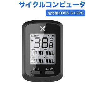 XOSS G+ GPS サイコン サイクルコンピュータ 15種類データー 進化版 ワイヤレスUSB充電式Bluetooth ANT+対応 ロードバイクサイクルコンピューター サイクリングスピードとケイデンスセンサー (G+) 日本語説明書、IP67 防水シリコンケース付き