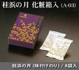「桂浜の月」化粧箱入(A-03)