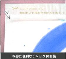 特選有明産焼きのりまるはなのり【焼き海苔】【訳あり】10P01Mar15