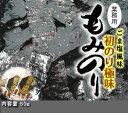 韓国風 味付けのり「業務用ごま塩もみのり」50g【味付け海苔 味海苔 味のり 韓国海苔 風味 国産】