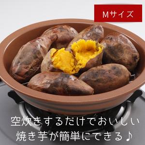 【日本製】トーセラム ニューポテトロ2-M 【やきいも 焼き芋 焼きいも 焼芋 焼いも イモ さつまいも サツマイモ 空炊き 蒸し器 焼き芋器 家庭用 焼き芋鍋 焼き芋メーカー 温野菜 蒸し野菜 ダ
